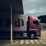 Seguro para Camiones en Argentina 🚛